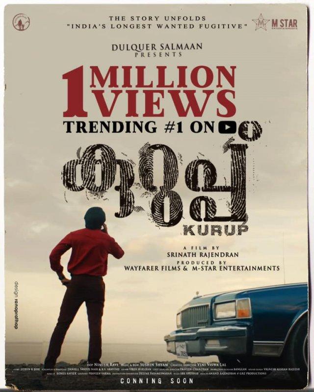 Kurup Malayalam Movie Latest Galleries 7759