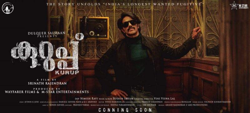 Kurup New Poster Dulquar Salman 801
