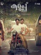 Malayalam Movie Kurup Recent Gallery 9198