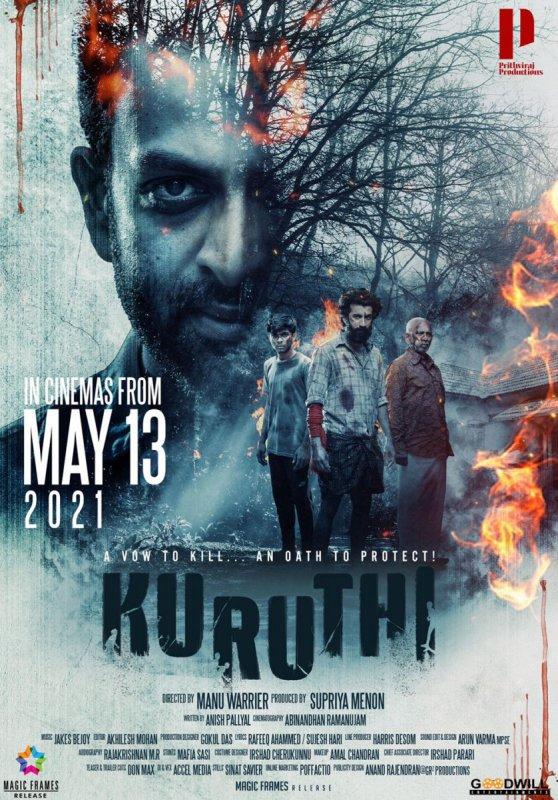 Kuruthi Cinema 2021 Pictures 2266