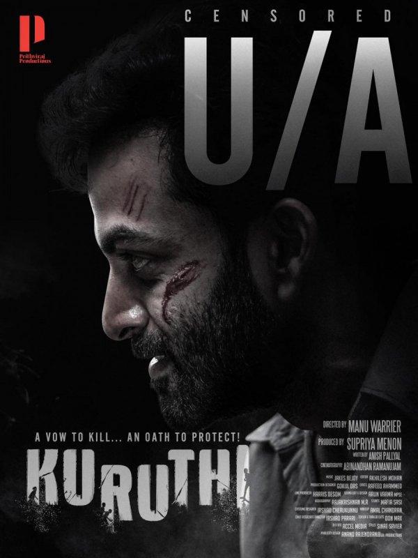 Kuruthi Malayalam Movie 2021 Photos 4279