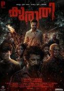 Kuruthi Movie Apr 2021 Images 4735