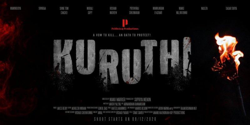Photo Malayalam Film Kuruthi 231