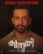 Pictures Malayalam Movie Kuruthi 8712