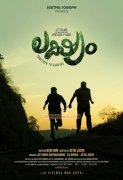 2017 Gallery Lakshyam Malayalam Cinema 9754