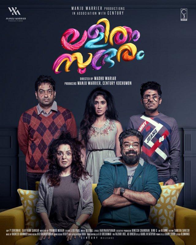 Picture Malayalam Film Lalitham Sundaram 2204