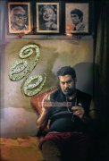 Photo Biju Menon In Leela Movie 674
