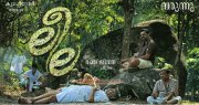 Ranjith New Movie Leela 215