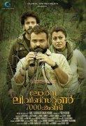 Latest Still Malayalam Cinema Lord Livingstone 7000 Kandi 1226