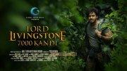 Lord Livingstone 7000 Kandi 2015 Galleries 1254