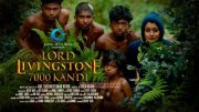 Lord Livingstone 7000 Kandi Cinema 2015 Picture 8740