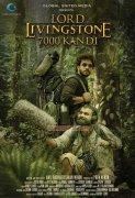 Malayalam Cinema Lord Livingstone 7000 Kandi Latest Wallpapers 2980