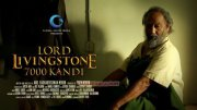 New Galleries Cinema Lord Livingstone 7000 Kandi 8129