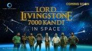 Recent Picture Malayalam Movie Lord Livingstone 7000 Kandi 1207