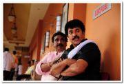 Malayalam Film Loud Speaker 3
