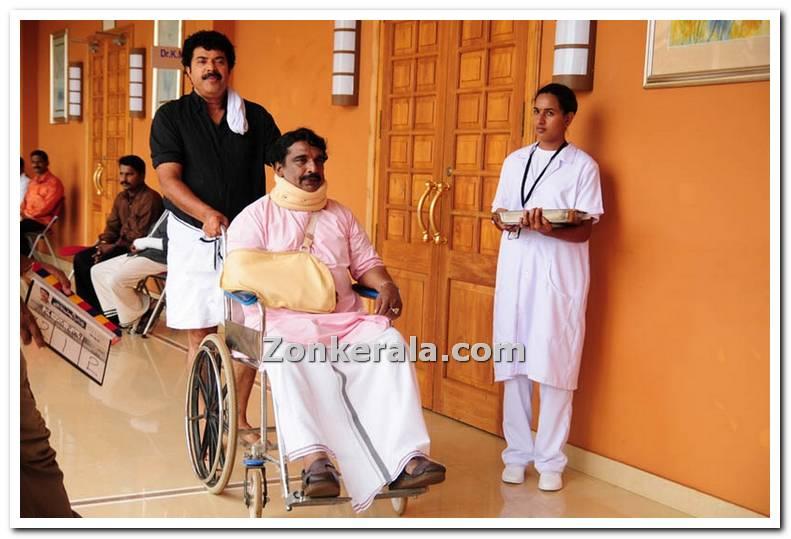 Malayalam Movies : Stills : Loudspeaker : Mammootty Cochin Haneefa 3