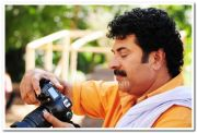 Mammootty Pictures5