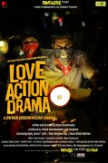 Love Action Drama Film New Gallery 3080