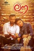 Appani Sarath Malavika Menon Love Fm Poster 945