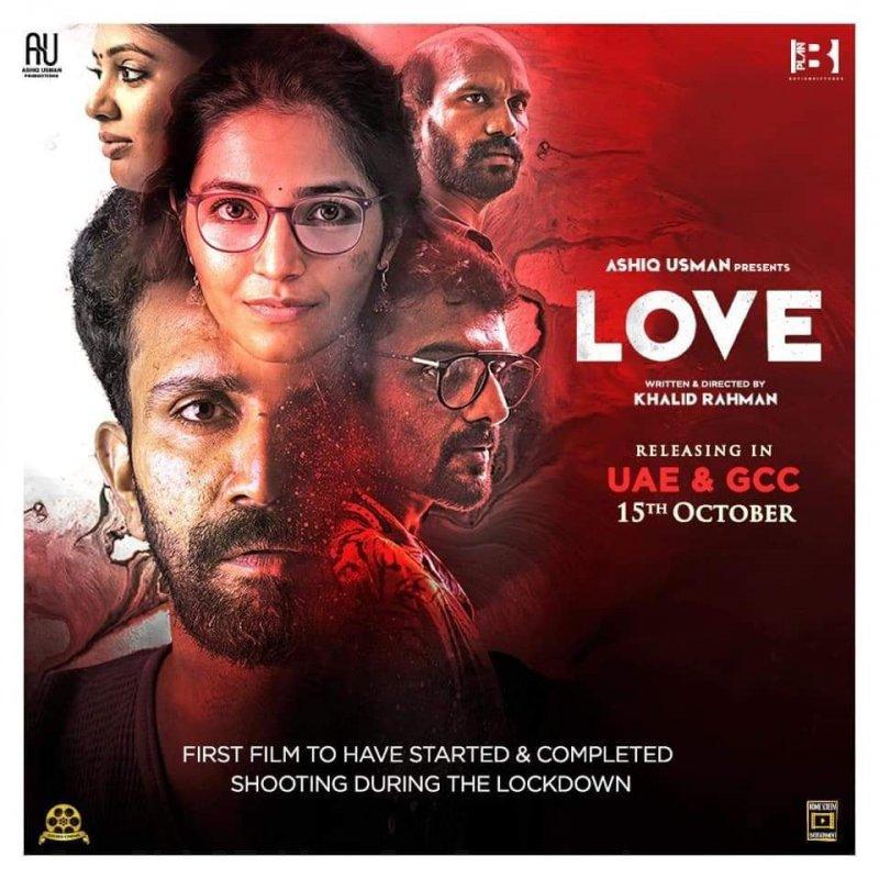 2020 Gallery Malayalam Movie Love 841