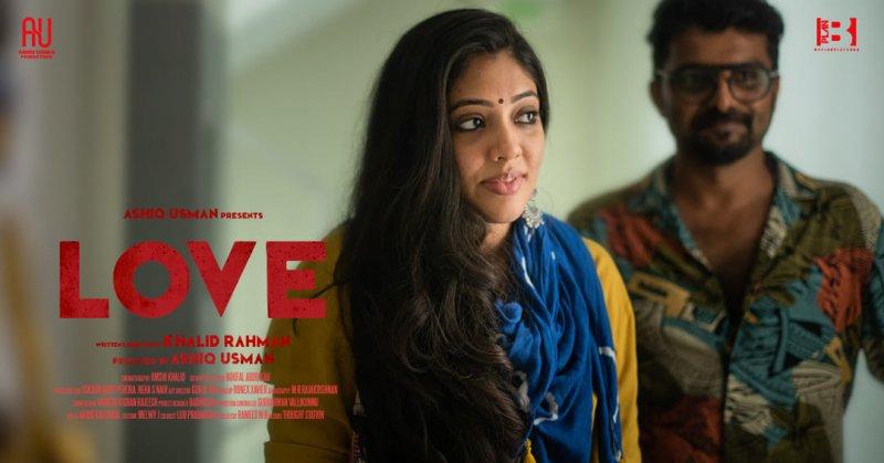 2020 Picture Love Film 1309