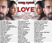 Jan 2021 Image Love Cinema 1771