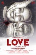 Love Film Aug 2020 Pictures 3723