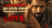 Malayalam Movie Love Latest Gallery 6059