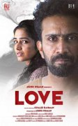 New Pictures Cinema Love 6775