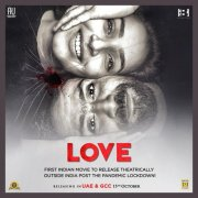 Oct 2020 Wallpapers Malayalam Film Love 5507