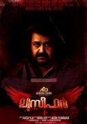 Movie Mohanlal In Prithviraj Direction Lucifer 398