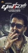 Movie New Still Mohanlal In Prithviraj Direction Lucifer 165