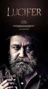 Movie Photo Mohanlal In Lucifer 421