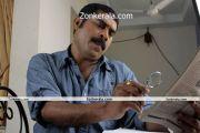 Suraaj Venjaramood Lucky Durbar 5