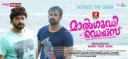 Jan 2016 Stills Film Maalgudi Days 2580