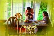 Maalgudi Days New Photo 65