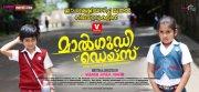 Movie Gallery Maalgudi Days Releases On Jan 8 567