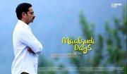 New Galleries Film Maalgudi Days 3627
