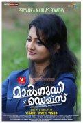 Priyanka In Malgudi Days Movie 963
