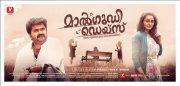 Recent Pics Malayalam Film Maalgudi Days 5741