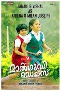 Stills Malayalam Movie Maalgudi Days 3852