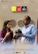 Janani Iyer Pasupathy In Machuka New Pic 200