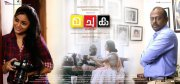 Latest Wallpaper Malayalam Cinema Machuka 8017