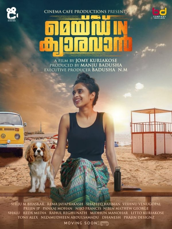 Malayalam Film Made In Caravan Latest Wallpapers 4198