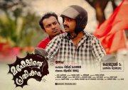 2016 Stills Maheshinte Prathikaram Malayalam Movie 3249