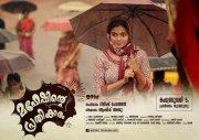 New Picture Maheshinte Prathikaram Movie 1383