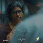 2020 Galleries Malik Malayalam Cinema 7459