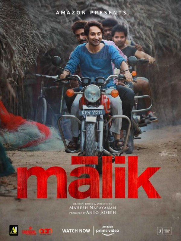 2021 Pictures Malik 2940