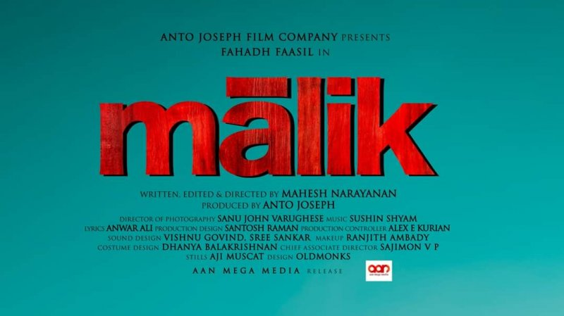 Cinema Malik Wallpaper 8825