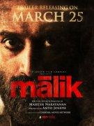 Latest Galleries Malik 4720